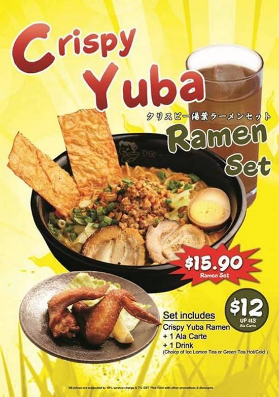 Crispy Yuba Ramen Set @ Ajisen
