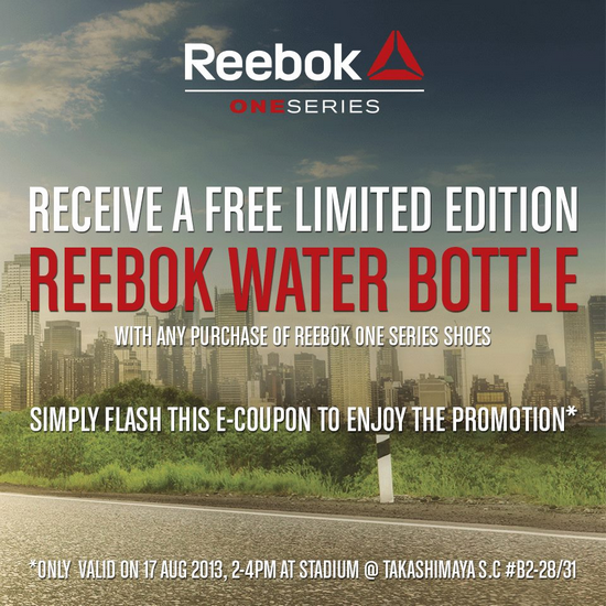 Reebok Gift With Purchase Promotion - Free Water Bottle